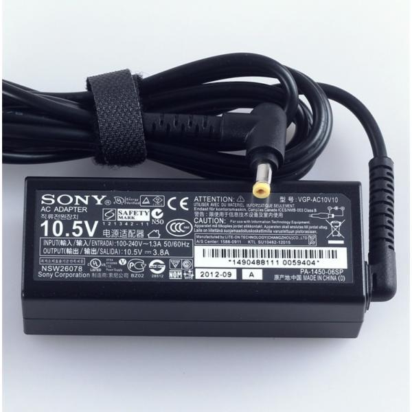 純正新品 SONY (ソニー) VAIO Pro11/13, Duo 13, VAIO S11/S13用 ACアダプター [VGP-AC10V10] 10.5V 3.8A 国内2PIN仕様 VJ8AC10V9対応 充電器★PC電源|melville|02