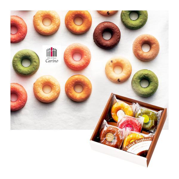 お歳暮 ギフト スイーツ 焼き菓子 カリーノ カラフル焼ドーナツ 5個 内祝 お祝い 出産 結婚 誕生日 御礼 91055-01