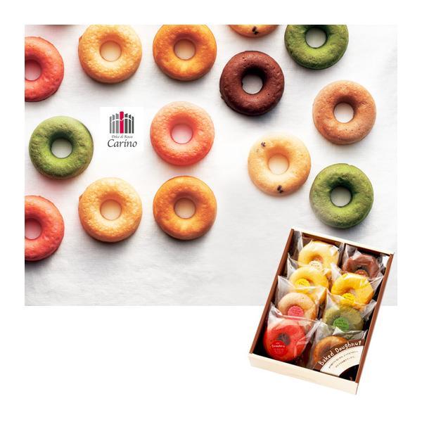 お歳暮 ギフト スイーツ 焼き菓子 カリーノ カラフル焼ドーナツ8個 内祝 お祝い 出産 結婚 誕生日 御礼 91055-02