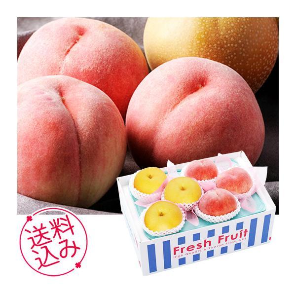 お中元 2021 フルーツ 果物 ギフト 桃と幸水梨詰合せ 内祝い お祝い 誕生祝 御礼 71100