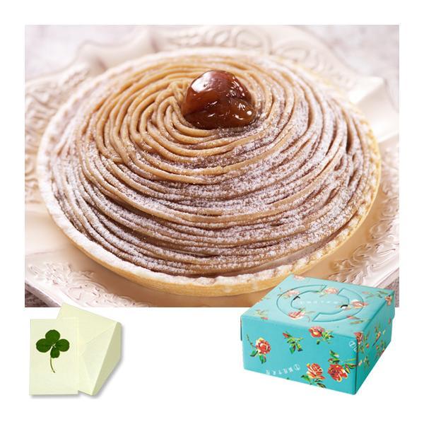 父の日プレゼント銀座千疋屋ギフトケーキ銀座モンブラン内祝お祝い出産結婚誕生日快気御礼お菓子