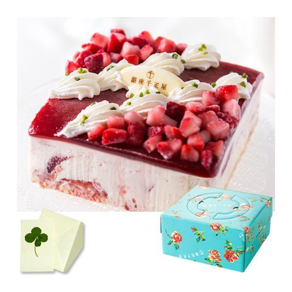 お歳暮 御歳暮 銀座千疋屋 アイスクリーム ストロベリーアイスケーキ ギフト 内祝い お祝い 出産 結婚 お誕生日 快気 御礼 お菓子|meme