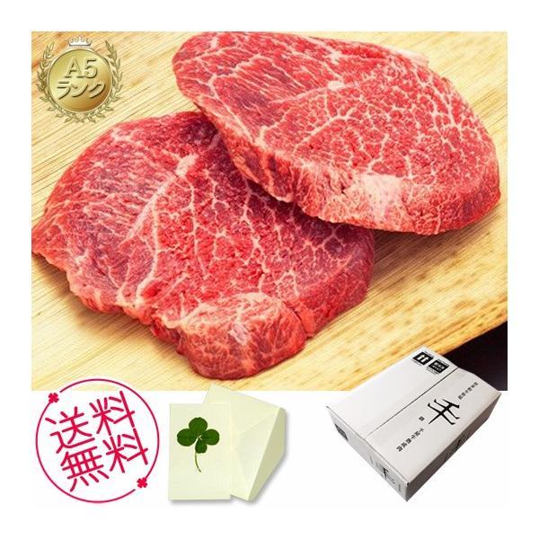 お歳暮 ギフト 千屋牛 A5ランク 熟成ステーキ モモ肉 300g(150g×2) 内祝い、お誕生日、お礼