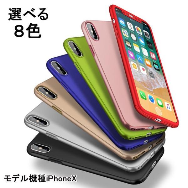 全面保護 360度フルカバー iPhoneXs Max ケース マックス iPhoneX ケース iPhoneXS ケース iPhoneXR ケース iPhone7 iPhone8 plus スマホケース Galaxy Huawei|memon-leather|11
