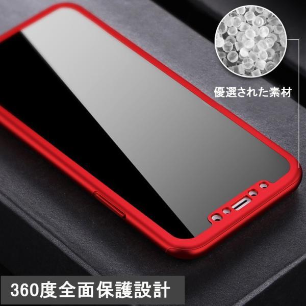 全面保護 360度フルカバー iPhoneXs Max ケース マックス iPhoneX ケース iPhoneXS ケース iPhoneXR ケース iPhone7 iPhone8 plus スマホケース Galaxy Huawei|memon-leather|04