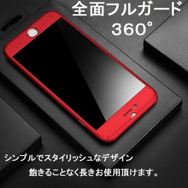 全面保護 360度フルカバー iPhoneXs Max ケース マックス iPhoneX ケース iPhoneXS ケース iPhoneXR ケース iPhone7 iPhone8 plus スマホケース Galaxy Huawei|memon-leather|06
