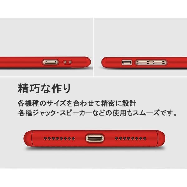 全面保護 360度フルカバー iPhoneXs Max ケース マックス iPhoneX ケース iPhoneXS ケース iPhoneXR ケース iPhone7 iPhone8 plus スマホケース Galaxy Huawei|memon-leather|07