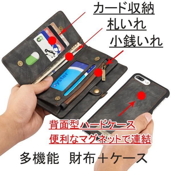 新型財布式 iPhoneXs Max ケース マックス iPhoneX ケース iPhoneXS ケース iPhoneXR ケース iPhone7 iPhone8 plus スマホケース Galaxy Huawei|memon-leather|02