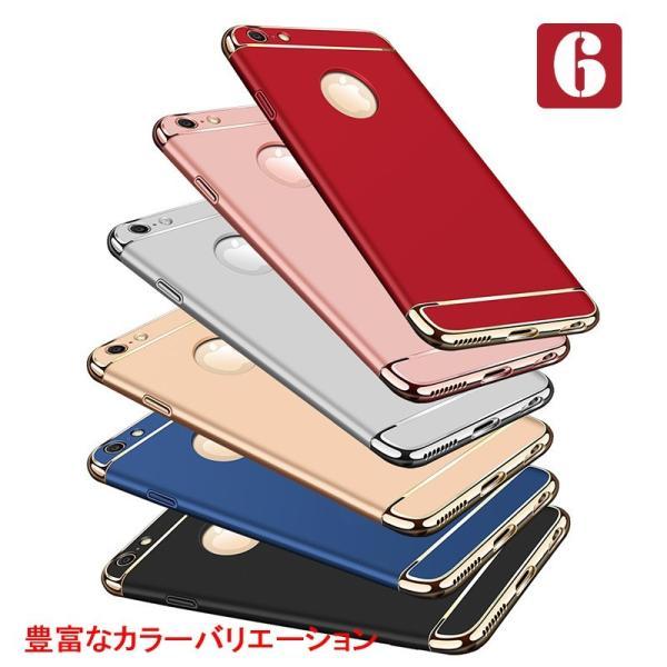 期間限定!50%オフ iPhoneXs Max ケース マックス iPhoneX ケース iPhoneXS ケース iPhoneXR ケース iPhone8 plus スマホケース メッキ仕上げ 三段式ケース|memon-leather|02
