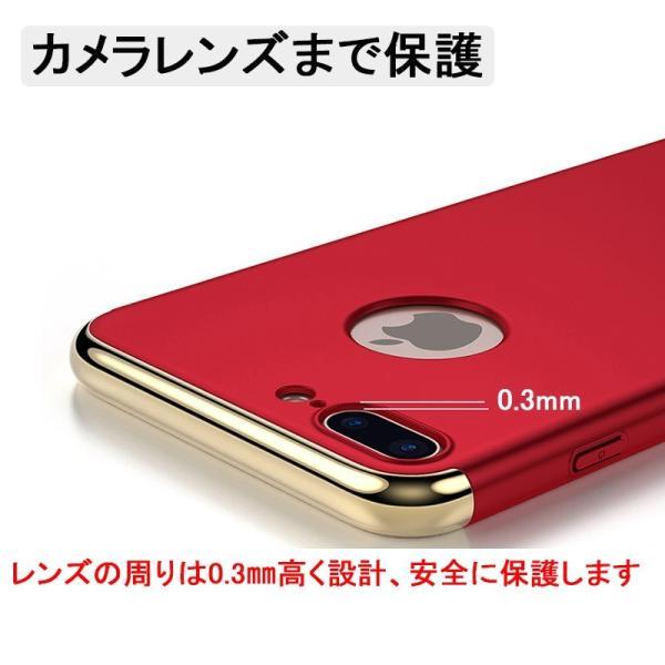 期間限定!50%オフ iPhoneXs Max ケース マックス iPhoneX ケース iPhoneXS ケース iPhoneXR ケース iPhone8 plus スマホケース メッキ仕上げ 三段式ケース|memon-leather|03