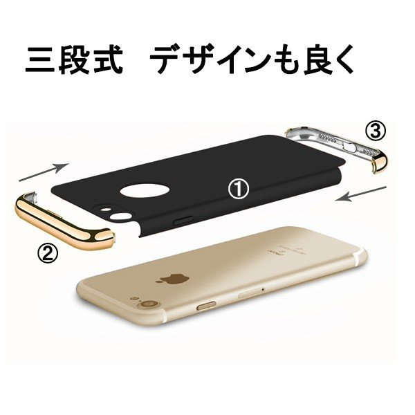 期間限定!50%オフ iPhoneXs Max ケース マックス iPhoneX ケース iPhoneXS ケース iPhoneXR ケース iPhone8 plus スマホケース メッキ仕上げ 三段式ケース|memon-leather|04