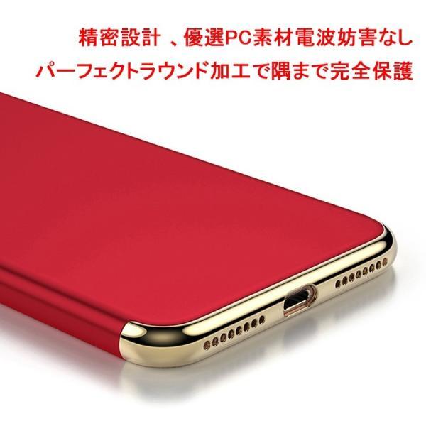 期間限定!50%オフ iPhoneXs Max ケース マックス iPhoneX ケース iPhoneXS ケース iPhoneXR ケース iPhone8 plus スマホケース メッキ仕上げ 三段式ケース|memon-leather|06