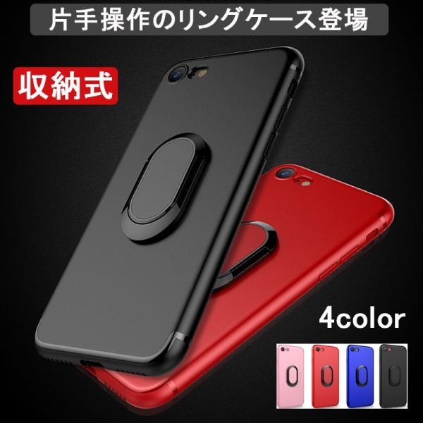 片手操作可能の収納式リング付きケース iPhoneX ケース iPhone7 plus ケース スマホケース iPhone8 plus ケース iPhone8 Galaxy S8 Plus Galaxy S7 edge memon-leather