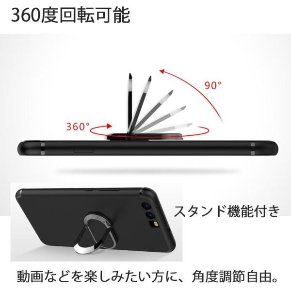 片手操作可能の収納式リング付きケース iPhoneX ケース iPhone7 plus ケース スマホケース iPhone8 plus ケース iPhone8 Galaxy S8 Plus Galaxy S7 edge memon-leather 05