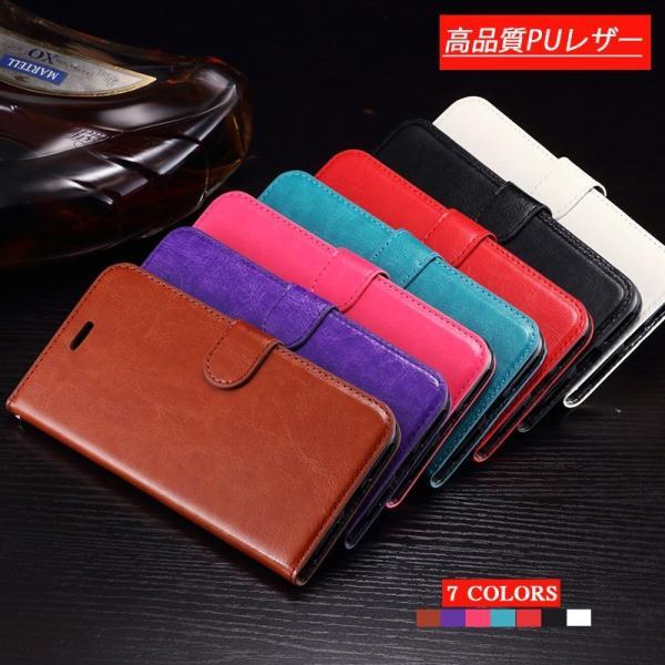 シンプル 大人の手帳型 iPhoneXs Max ケース マックス iPhoneXR ケース iPhoneX ケース iPhoneX 手帳型ケース iPhoneXR iPhoneXS アイフォン X Galaxy Huawei|memon-leather