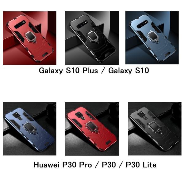 iPhone XS Max ケース iPhone XR iPhone Xs iPhone X iPhone 8 アイフォンXS マックス アイフォンXR アイフォンXS Galaxy S10 Plus Galaxy S10 Huawei|memon-leather|13