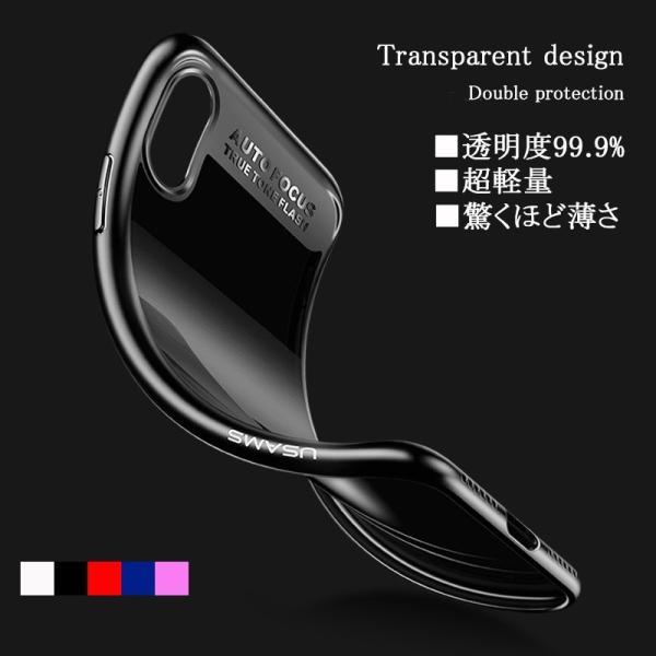iPhoneXs Max ケース iPhoneX ケース iPhoneXR ケース iPhoneXS iPhone7 iPhone8 plus マックス スマホケース 超薄軽量|memon-leather|02
