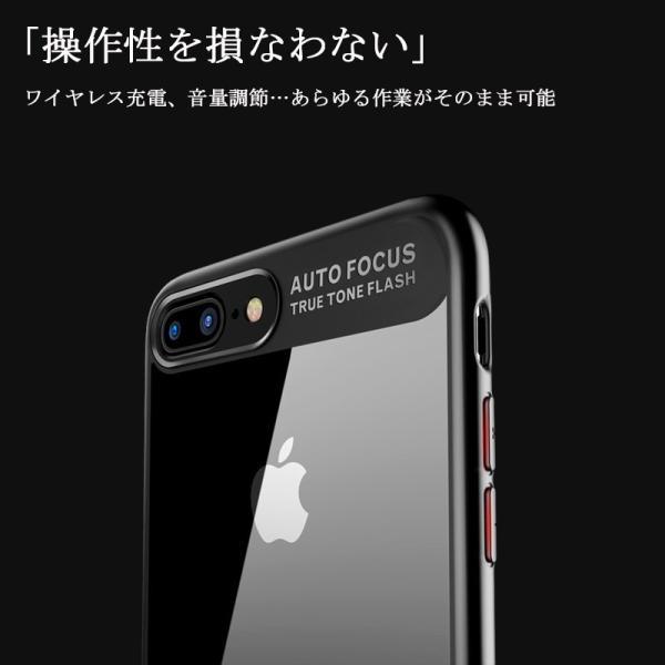 iPhoneXs Max ケース iPhoneX ケース iPhoneXR ケース iPhoneXS iPhone7 iPhone8 plus マックス スマホケース 超薄軽量|memon-leather|05