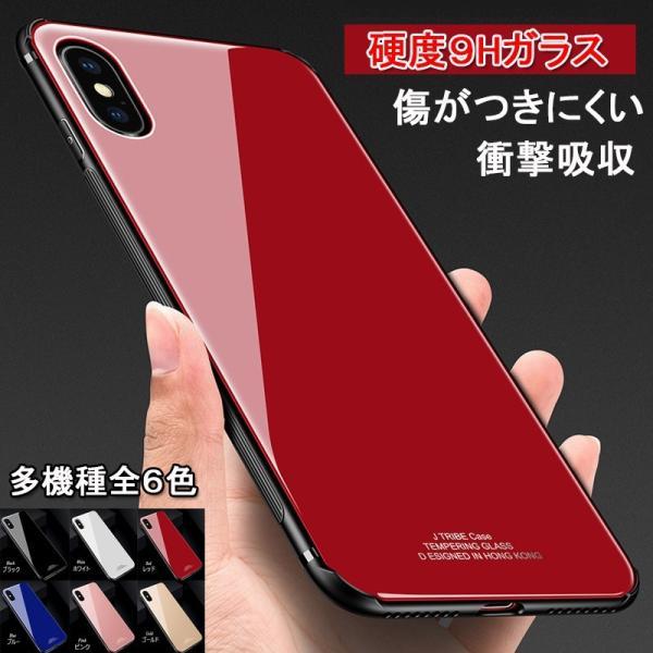 iPhoneXs Max ケース iPhoneX ケース iPhoneXR ケース iPhoneXS iPhone7 iPhone8 plus マックス スマホケース 超薄軽量 Galaxy Huawei|memon-leather
