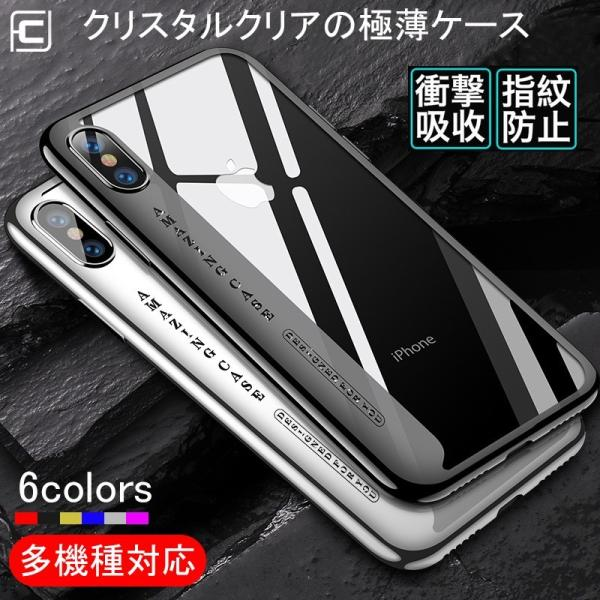iPhoneXs Max ケース iPhoneX ケース iPhoneXR ケース iPhoneXS iPhone7 iPhone8 plus マックス スマホケース 超薄軽量 memon-leather