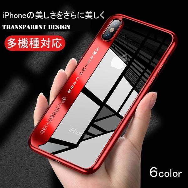 iPhoneXs Max ケース iPhoneX ケース iPhoneXR ケース iPhoneXS iPhone7 iPhone8 plus マックス スマホケース 超薄軽量 memon-leather 02