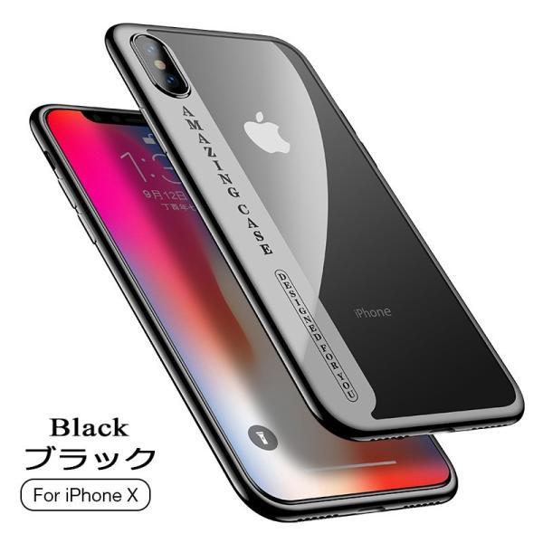iPhoneXs Max ケース iPhoneX ケース iPhoneXR ケース iPhoneXS iPhone7 iPhone8 plus マックス スマホケース 超薄軽量 memon-leather 11