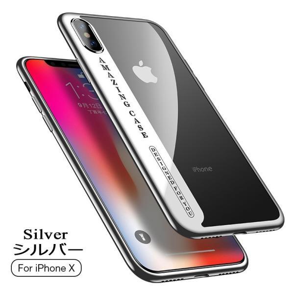 iPhoneXs Max ケース iPhoneX ケース iPhoneXR ケース iPhoneXS iPhone7 iPhone8 plus マックス スマホケース 超薄軽量 memon-leather 12