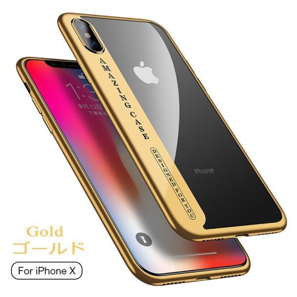 iPhoneXs Max ケース iPhoneX ケース iPhoneXR ケース iPhoneXS iPhone7 iPhone8 plus マックス スマホケース 超薄軽量 memon-leather 15