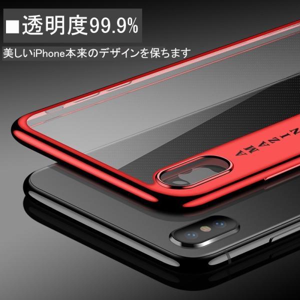 iPhoneXs Max ケース iPhoneX ケース iPhoneXR ケース iPhoneXS iPhone7 iPhone8 plus マックス スマホケース 超薄軽量 memon-leather 04