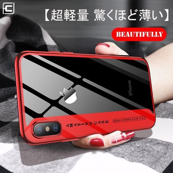 iPhoneXs Max ケース iPhoneX ケース iPhoneXR ケース iPhoneXS iPhone7 iPhone8 plus マックス スマホケース 超薄軽量 memon-leather 08