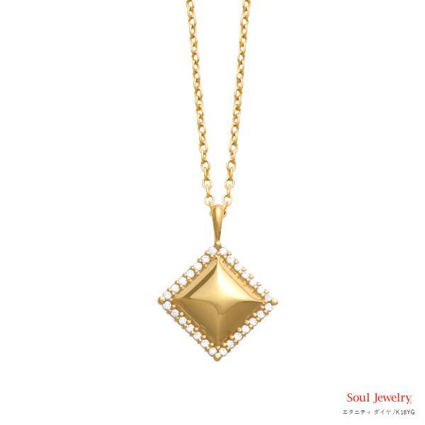 遺骨ペンダント ソウルジュエリー エタニティ ダイヤ K18YG (イエローゴールド)×ダイヤモンド