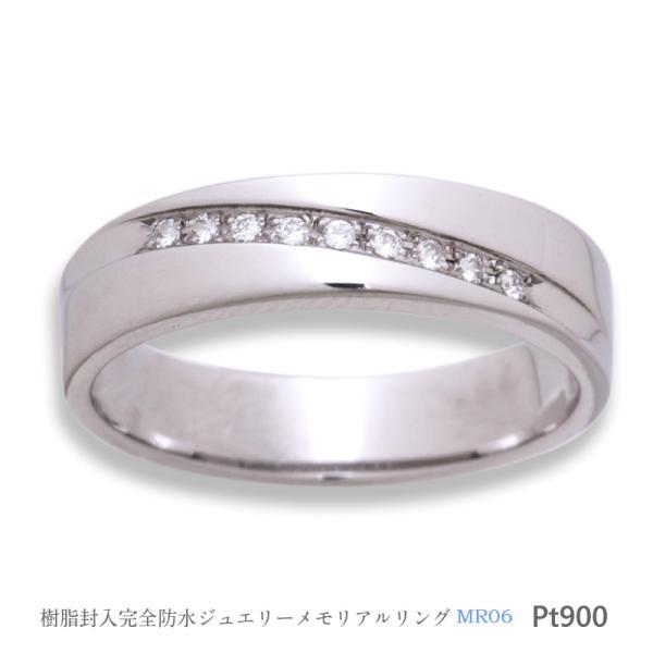 メモリアルリングMR06 地金:Pt900 (プラチナ) 〜遺骨を内側にジェル封入する完全防水の指輪〜