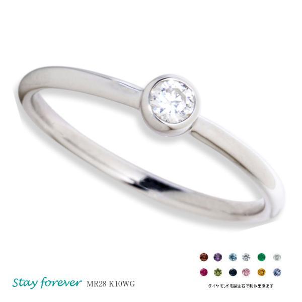 メモリアルリングMR28 地金:K10WG (10Kホワイトゴールド×3mmのダイヤモンドまたは誕生石) 〜遺骨を内側にジェル封入する完全防水の指輪〜|memoriaareca