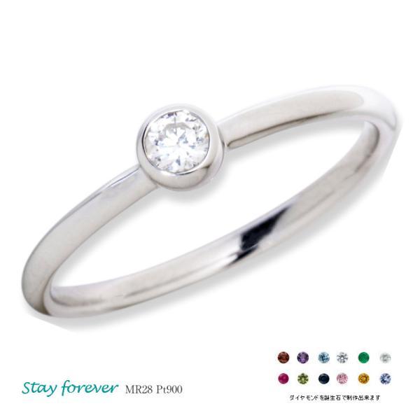 メモリアルリングMR28 地金:Pt900 (プラチナ×3mmのダイヤモンドまたは誕生石) 〜遺骨を内側にジェル封入する完全防水の指輪〜