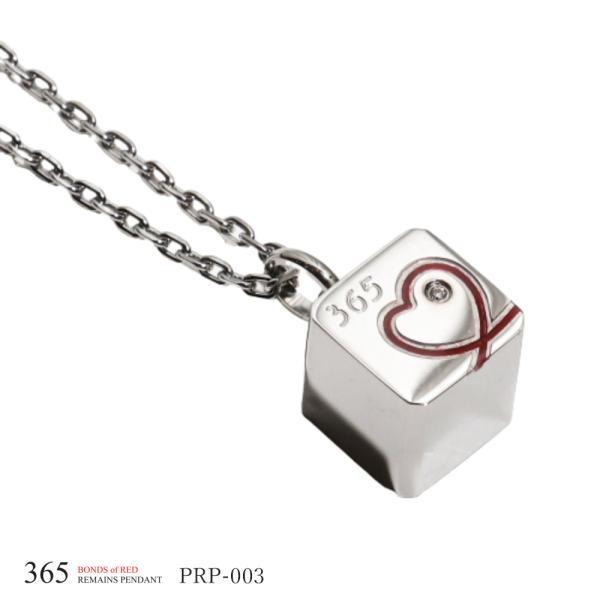 メモリアルアクセサリー PRP-003 【遺骨ペンダント】 【防水仕様】 ステンレス316L ×ダイヤモンド 365シリーズ