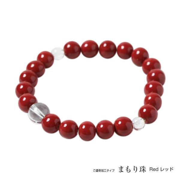 遺骨を練り込んだ珠で作るブレスレット「まもり珠」カラー:ボルドー 手元供養 遺骨ブレスレット