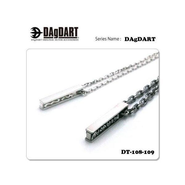 DAgDART ダグダート スティック型 トライバルデザイン ペアペンダント ペアネックレス シルバー DT-108-109