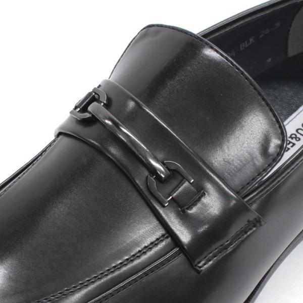 コンフォート ビジネスシューズ スリッポン ビット メンズ 紳士靴 対象商品2足の購入で4000円(税別)|mens-sanei|02