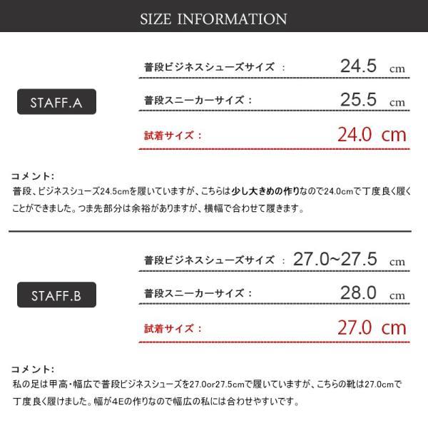 コンフォート ビジネスシューズ スリッポン ビット メンズ 紳士靴 対象商品2足の購入で4000円(税別)|mens-sanei|06