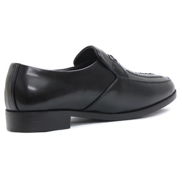 コンフォート ビジネスシューズ ギャザービット スリッポン フリンジ メンズ 紳士靴 対象商品2足の購入で4000円(税別)|mens-sanei|04