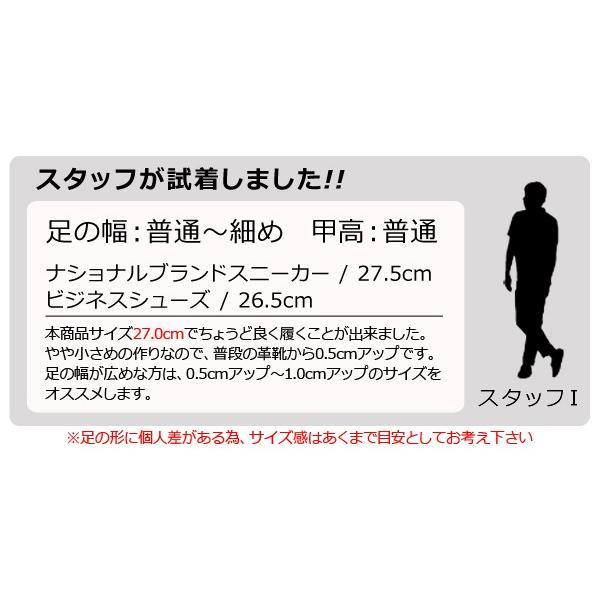 モンクストラップシューズ ラバーソール ベルト メンズ 靴 厚底 モカシン バンド メンズ UK ロック 対象商品2足の購入で9000円(税別)|mens-sanei|07
