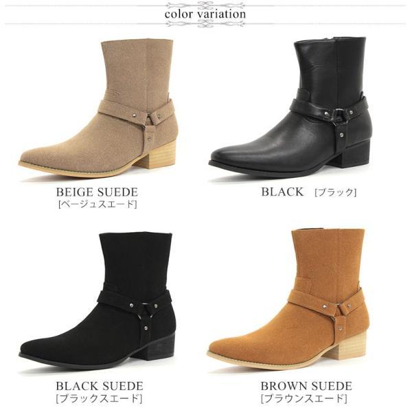 リングブーツ エンジニア レザー スェード 紳士靴 メンズ ロング ビター系 BITTER 大人 上品 キレイめ|mens-sanei|02