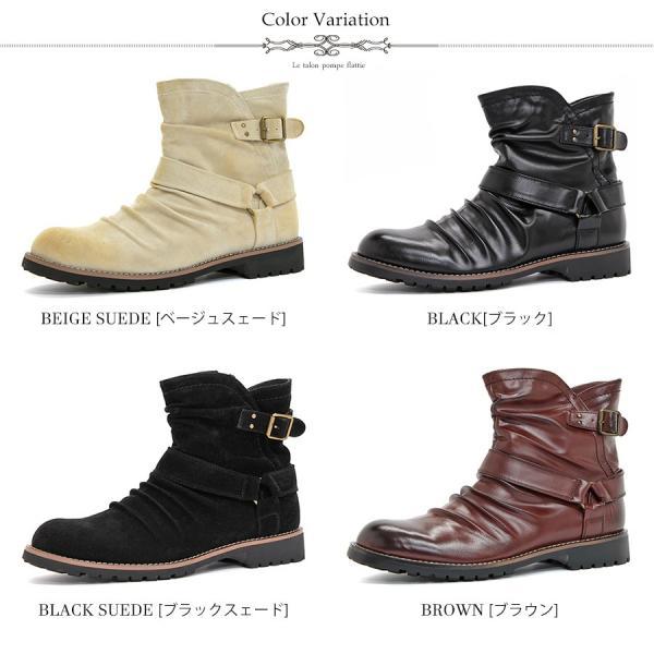 メンズ ブーツ エンジニア サイドジップ リング ベルト ドレープ カジュアル シューズ 靴 ショートブーツ スウェード 対象商品2足の購入で8000円(税別)|mens-sanei|02