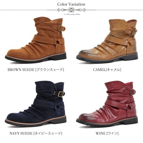 メンズ ブーツ エンジニア サイドジップ リング ベルト ドレープ カジュアル シューズ 靴 ショートブーツ スウェード 対象商品2足の購入で8000円(税別)|mens-sanei|03