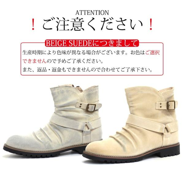 メンズ ブーツ エンジニア サイドジップ リング ベルト ドレープ カジュアル シューズ 靴 ショートブーツ スウェード 対象商品2足の購入で8000円(税別)|mens-sanei|06
