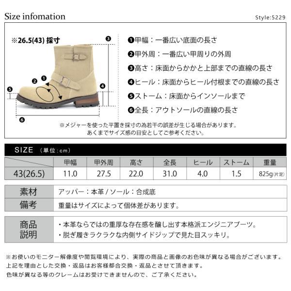 エンジニアブーツ 本革 スウェード レザー サイドジップ ダブルベルト 滑りにくい 防滑 タンクソール  メンズ 靴 シューズ カジュアル|mens-sanei|09