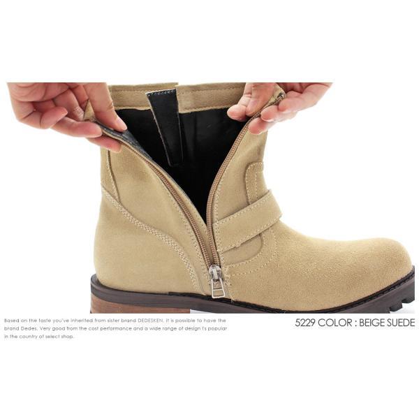 エンジニアブーツ 本革 スウェード レザー サイドジップ ダブルベルト 滑りにくい 防滑 タンクソール  メンズ 靴 シューズ カジュアル|mens-sanei|07
