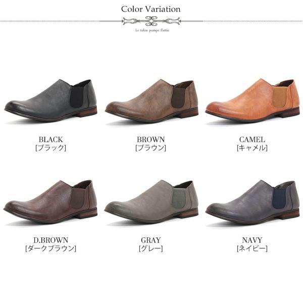 サイドゴアブーツ ショートブーツ レザー シューズ カジュアル 革靴 紳士 メンズ 短靴 対象商品2足の購入で6000円(税別)|mens-sanei|02