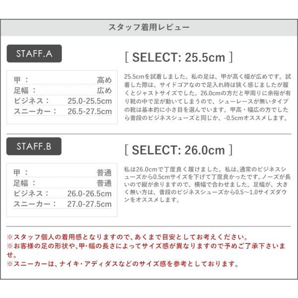 サイドゴアブーツ ショートブーツ レザー シューズ カジュアル 革靴 紳士 メンズ 短靴 対象商品2足の購入で6000円(税別)|mens-sanei|10