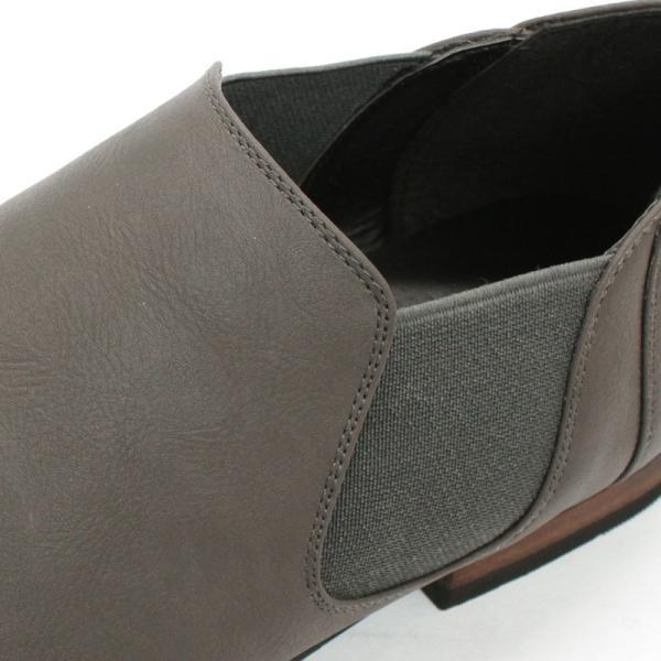サイドゴアブーツ ショートブーツ レザー シューズ カジュアル 革靴 紳士 メンズ 短靴 対象商品2足の購入で6000円(税別)|mens-sanei|07